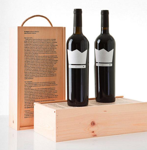 blog-lombok-design-packaging-vino-creativo-17